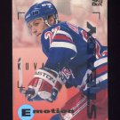 1995-96 Skybox Emotion Hockey #113 Alexei Kovalev - New York Rangers