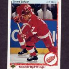 1990-91 Upper Deck Hockey #134 Gerard Gallant - Detroit Red Wings