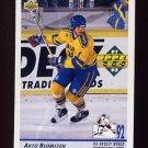 1992-93 Upper Deck Hockey #376 Arto Blomsten RC