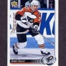 1992-93 Upper Deck Hockey #319 Garry Galley - Philadelphia Flyers