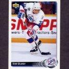 1992-93 Upper Deck Hockey #300 Igor Ulanov - Winnipeg Jets