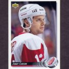 1992-93 Upper Deck Hockey #253 Jimmy Carson - Detroit Red Wings