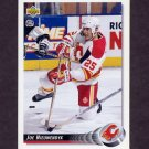 1992-93 Upper Deck Hockey #128 Joe Nieuwendyk - Calgary Flames