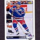 1992-93 Upper Deck Hockey #078 Kris King - New York Rangers