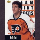 1993-94 Upper Deck Hockey #300 Mark Recchi TL - Philadelphia Flyers