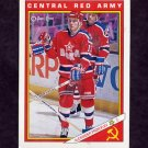 1991-92 O-Pee-Chee Hockey Inserts #25R Alexander Prokopjev - Central Red Army