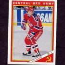 1991-92 O-Pee-Chee Hockey Inserts #13R Ilya Byakin - Central Red Army