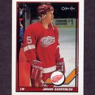 1991-92 O-Pee-Chee Hockey #278 Johan Garpenlov - Detroit Red Wings
