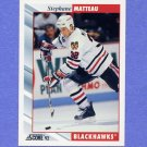 1992-93 Score Hockey #543 Stephane Matteau - Chicago Blackhawks