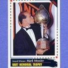 1992-93 Score Hockey #521 Mark Messier AW - New York Rangers