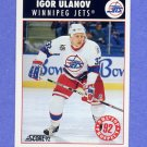 1992-93 Score Hockey #467 Igor Ulanov - Winnipeg Jets