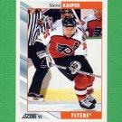 1992-93 Score Hockey #306 Steve Kasper - Philadelphia Flyers