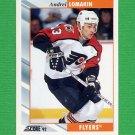 1992-93 Score Hockey #129 Andrei Lomakin - Philadelphia Flyers