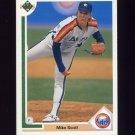 1991 Upper Deck Baseball #531 Mike Scott - Houston Astros