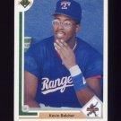 1991 Upper Deck Baseball #026 Kevin Belcher RC - Texas Rangers