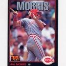 1993 Donruss Triple Play Baseball #223 Hal Morris - Cincinnati Reds