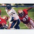 1995 Upper Deck Football Special Edition #SE87 Tim Harris - San Francisco 49ers
