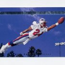 1995 Upper Deck Football Special Edition #SE71 Ty Law - New England Patriots