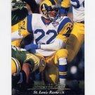 1995 Upper Deck Football #267 Marquez Pope - San Francisco 49ers