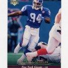 1995 Upper Deck Football #257 Michael Brooks - New York Giants
