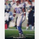 1995 Upper Deck Football #248 Marcus Robertson - Houston Oilers