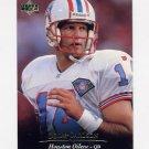 1995 Upper Deck Football #220 Cody Carlson - Houston Oilers