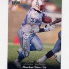 1995 Upper Deck Football #108 Gary Brown - Houston Oilers