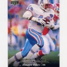 1995 Upper Deck Football #080 Lorenzo White - Cleveland Browns