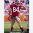 1995 Upper Deck Football #072 Brent Jones - San Francisco 49ers