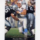 1995 Upper Deck Football #052 Ray Childress - Houston Oilers