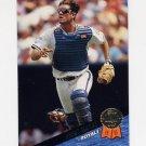 1993 Leaf Baseball #036 Brent Mayne - Kansas City Royals