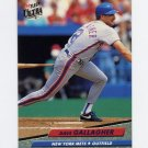 1992 Ultra Baseball #530 Dave Gallagher - New York Mets