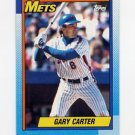 1990 Topps Baseball #790 Gary Carter - New York Mets