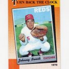 1990 Topps Baseball #664 Johnny Bench TBC - Cincinnati Reds