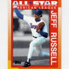 1990 Topps Baseball #395 Jeff Russell AS - Texas Rangers