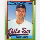 1990 Topps Baseball #243 Barry Jones - Chicago White Sox