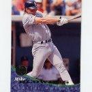 1994 Leaf Baseball #218 Mike Blowers - Seattle Mariners