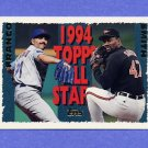 1995 Topps Baseball #394 John Franco AS / Lee Smith AS