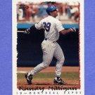 1995 Topps Baseball #226 Randy Milligan - Montreal Expos