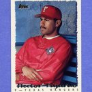 1995 Topps Baseball #184 Hector Fajardo - Texas Rangers