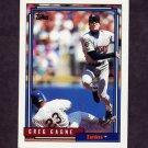 1992 Topps Baseball #663 Greg Gagne - Minnesota Twins