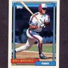 1992 Topps Baseball #309 Dave Martinez - Montreal Expos
