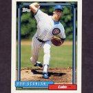 1992 Topps Baseball #274 Bob Scanlan - Chicago Cubs