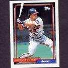 1992 Topps Baseball #039 Greg Olson - Atlanta Braves