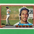 1989 Topps BIG Baseball #126 Dale Sveum - Milwaukee Brewers