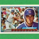 1989 Topps BIG Baseball #060 Damon Berryhill - Chicago Cubs
