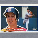 1988 Topps BIG Baseball #058 Greg Gagne - Minnesota Twins