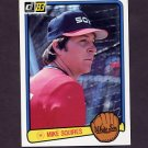 1983 Donruss Baseball #495 Mike Squires - Chicago White Sox