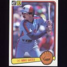 1983 Donruss Baseball #114 Mike Gates - Montreal Expos