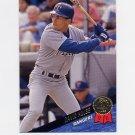 1993 Leaf Baseball #355 David Hulse RC - Texas Rangers